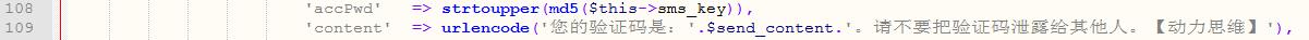 phpcms系统配置2
