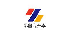 耶魯(lu)專升本logo