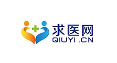 求(qiu)醫(yi)網(wang)logo