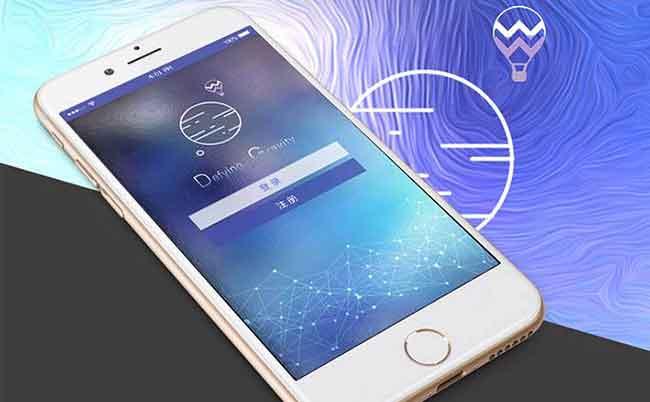 app短信接口接入